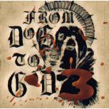 fdtg3-cover